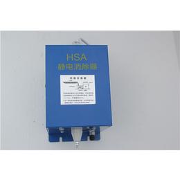 华索电子静电科技(图),静电消除器哪家好,无锡静电消除器