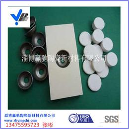 济宁赢驰供应92瓷H10-20mm高硬度耐磨陶瓷衬板