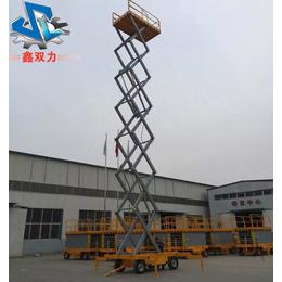 10米升降机 株洲移动式升降作业平台价格 电动升降作业车厂家