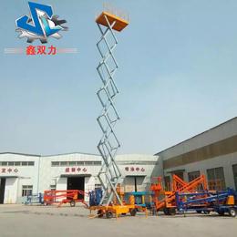 10米升降机湘潭市升降作业平台价格 电瓶直流驱动升降车制造