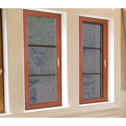 金钢网门窗成品定做    三推窗