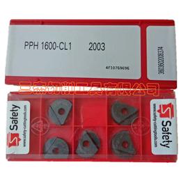 法国SAFETY  PPH1600-CL1-2003