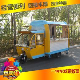 街景店车 商业街多功能移动小吃车房车 四轮电动汉堡奶茶餐车缩略图