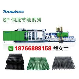 生产qy8千亿国际 塑料排水板 注塑机