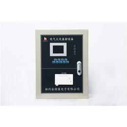 电气火灾监控_【金特莱】_电气火灾监控主机