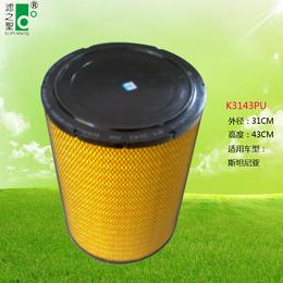 广东滤清器厂家直销空气滤清器K3143PU 汽车空气滤清器