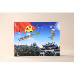 晋城市战友纪念册顺时针设计制作工艺精良XC-010