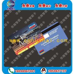 复旦FM15160安全芯片电子商务卡