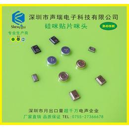 厂家直销 知名品牌 苹果专用硅咪3019