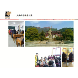 大金山寺禅修之旅缩略图