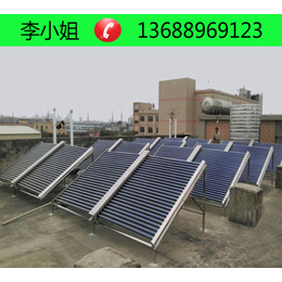 东莞太阳能热泵热水器生产厂家