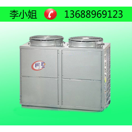 东莞工厂宿舍热水器生产安装公司