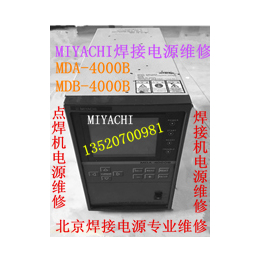 MIYACHI电源维修米亚基MIYACHI焊接机电源维修北京