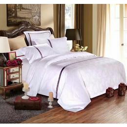 君康直销酒店纯棉贡缎四件套 枕套 酒店布草 床上用品 可定制