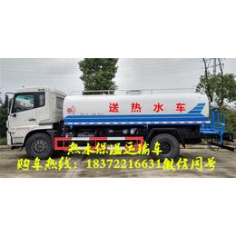 东风多利卡8吨保温运热水车价格缩略图