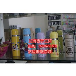 不锈钢保温杯生产商_兰博吉宇工贸值得信赖_江苏不锈钢保温杯