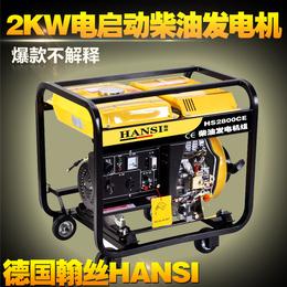 青岛市2千瓦柴油发电机开架便携式