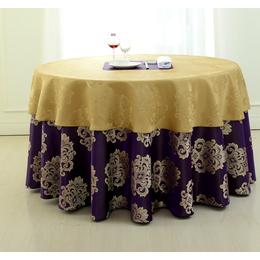 君康珠海酒店餐厅布草圆桌布会议台布椅套定做
