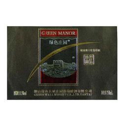 红酒标签设计印刷胶水自粘型森宝酒庄绿色庄