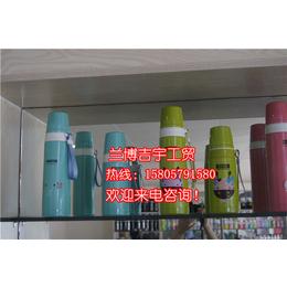 【兰博吉宇工贸】(图)_定做保温杯价格_上海保温杯