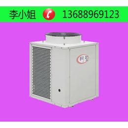 东莞工厂宿舍中央热水器空气能热水器工业高温热水器销售点