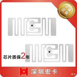宏卡智能卡(图)、超高频标签、广州市标签