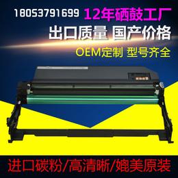 三星MLT116硒鼓适配M2626和116打印机硒鼓购买电话