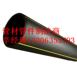 四川省自贡市新国标HDPE燃气管材管件