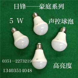 声控灯|鑫昇华光电|声控灯球泡