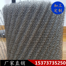 厂家供应直销不锈钢气液过滤网 捕沫网 针织网