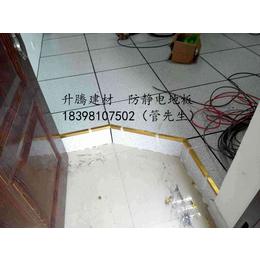 高坪防静电地板 蓬溪防静电地板 车间地板