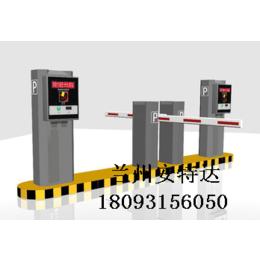 青海西宁停车场管理系统代理商定制电话