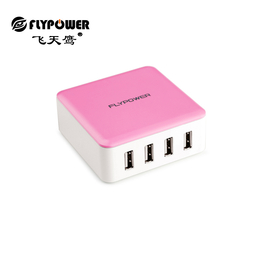 5V6A 多口<em>USB</em><em>充电器</em>