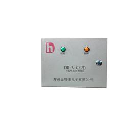 【金特莱】(在线咨询)_电气火灾监控_电气火灾监控模块