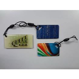 制作滴胶卡,宏卡智能卡,滴胶卡