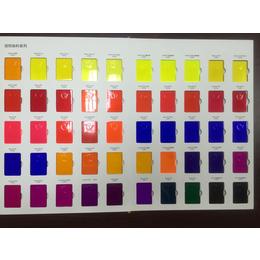 余氏化工国际色卡内含几百个色相摆脱打板烦恼特惠色卡