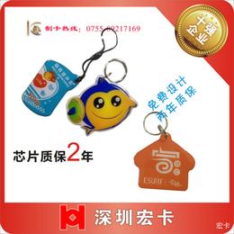 个性滴胶卡_宏卡智能卡(在线咨询)_广州市滴胶卡
