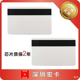 会员卡系统、长沙市会员卡、宏卡智能卡(查看)