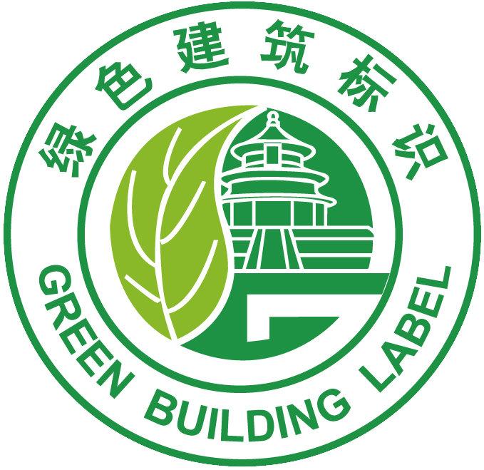 关于快速推进江西绿色建筑发展的一些思考