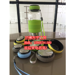 金华不锈钢杯盖,不锈钢杯盖定制厂家,兰博吉宇工贸(优质商家)