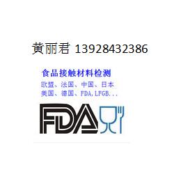 激光产品FDA认证FDA认证周期FDA费用美国FDA认证缩略图