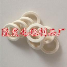 供应羊毛毡油封毡圈定做件 密封圈 防尘垫