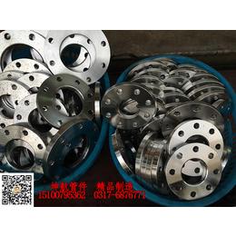 西安DN80碳钢带颈平焊法兰坤航实力厂家