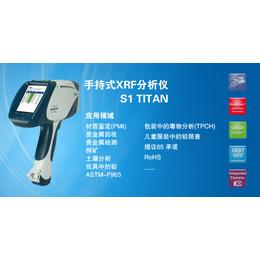 广东手持式合金元素分析仪好用实用特价销售有害元素分析仪