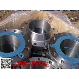 常州DN200碳钢带颈对焊法兰