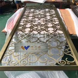 伟天盛专业定制青古铜色不锈钢屏风