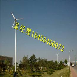 晟成10kw风力发电机把机械能转变为电能 开发与研究应用