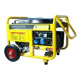 电启动230A汽油发电电焊机价格