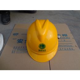 施工专用安全帽 盔式安全帽玻璃钢安全帽ABS安全帽 冀航电力