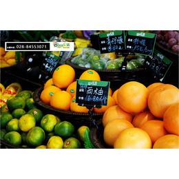 时时果蔬 社区生鲜超市 赣南脐橙 批发零售